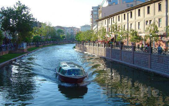 Tur Dünyası'ndan, Öğlen Yemeği Dahil Günübirlik Eskişehir Odunpazarı ve Tekne Turu