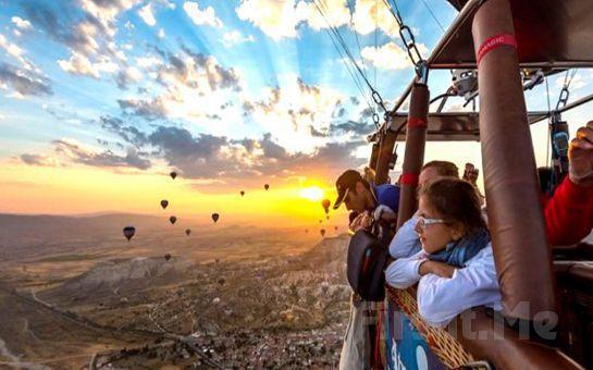 Sarıçamlar Turizm'den Erken Rezervasyona Özel Kapadokya Gezisi + Gidiş-Dönüş Uçak Bileti + 5* Otel'de Konaklama + Eğlence + Balon Turu!