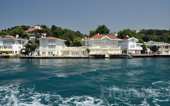 Leggo Tur'dan Polonezköy'de Köy Kahvaltısı + Anadolu Kavağı + Kanlıca Sahili + Hz.Yuşa Turu!