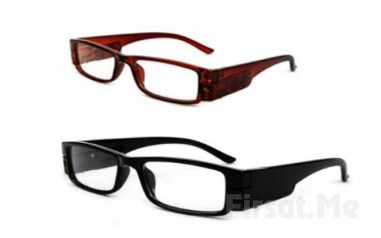 Artık Karanlıkta Bile Kitap Okuyabileceksiniz! Led Işıklı Kitap Okuma Gözlüğü!