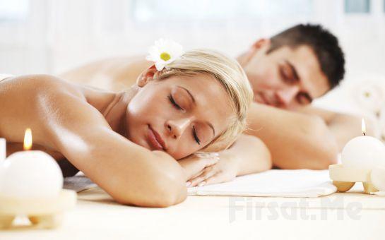 Ataşehir Estehills Güzellik Merkezi'nde Seçeceğiniz 50 dk. Aroma Terapi, Anti-Stres Masajı yada Selülit Masajı, Pasif Jimnastik Paketleri