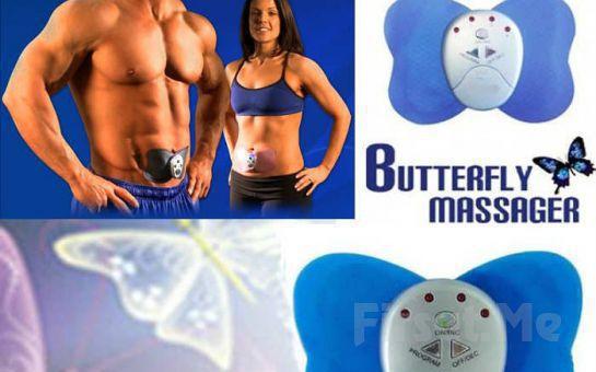 Butterfly ABS Yeni Nesil Karın Kası Çalıştırıcı ve Masaj Aleti!