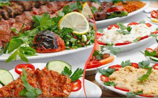 Çankaya Mezze Restaurant'ta Canlı Müzik Eşliğinde Çilingir Sofrası!