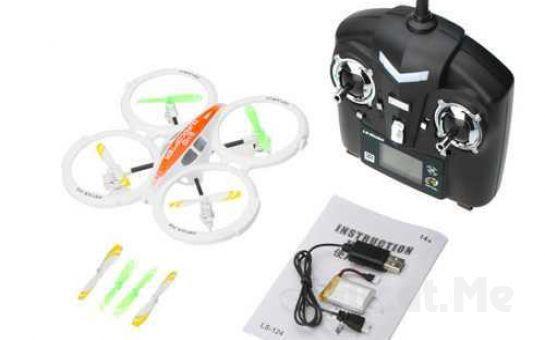 Çocuklara Ve Çocuk Ruhlu Olanlara Özel Uzaktan Kumandalı Helikopter Ufo Quadcopter!