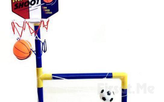 Çocuklarınız için Futbol Kalesi ve Ayaklı Basketbol Potası!