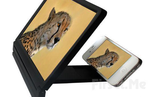 Cep Telefon Görüntülerinizi Ekrana Aktarabileceğiniz Telefon Ekran Büyüteci!