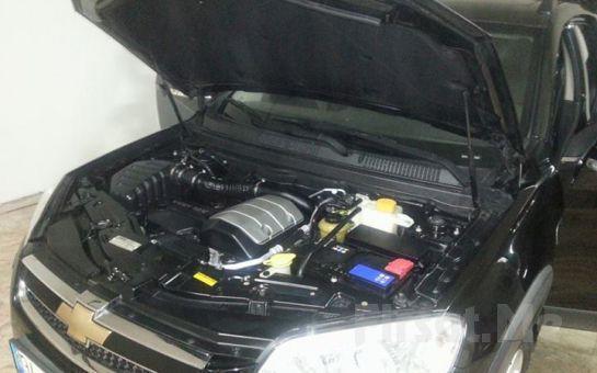 Küçükçekmece AUTO CLASS Oto Kuaför'den 19 Farklı Uygulamayla Detaylı İç, Dış ve Motor Temizlik Fırsatı