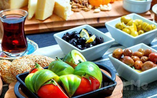 Ağva Ekoland Hotel'de Haftanın Her Günü Geçerli Serpme Kahvaltı Fırsatı