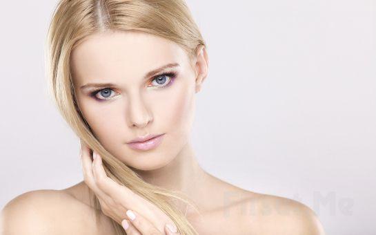 Ataşehir White Plus Güzellik Merkezi'nden 5 Seans Radyofrekans ile Cilt Gençleştirme Uygulaması