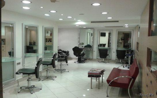 Çankaya Style Kuaför Salonu'nda Hollywood Yıldızlarının Tercihi Brezilya Fönü Fırsatı!