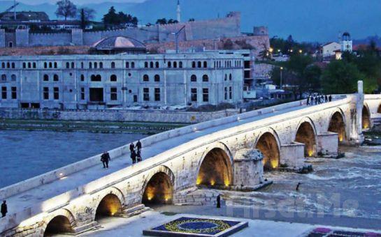 Alibaba Tour'dan 5 Gün 3 Gece Konaklamalı 3 Ülke 9 Şehir (Yunanistan, Makedonya, Bulgaristan) Balkan Turu