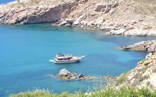Leggo Tur'dan Şeker Bayramına Özel 2 Gece Konaklamalı Tekne Turu Dahil Ayvalık, Cunda, İzmir, Bozcaada, Foça Doğa ve Deniz Turu