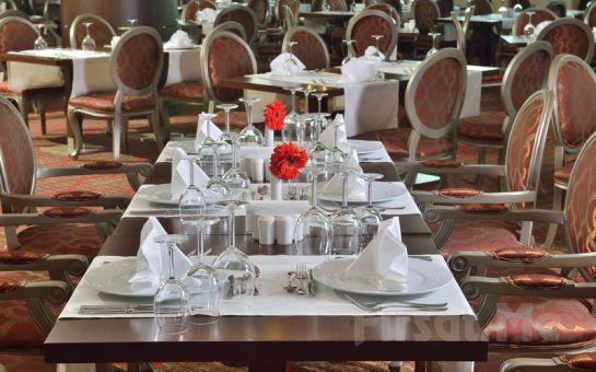 5 Yıldızlı The Ness Thermal Otel'de Muhteşem Bayram Tatili! YarIm Pansiyon Plus Konaklama veya Masaj Keyfi!