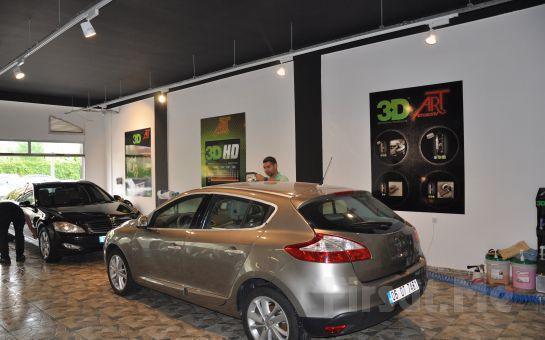 Ankara Çayyolu ART Otomotiv'den Detaylı İç Temizlik + Far Temizliği + Boya Yüzey Temizliği + Motor Koruma ve Temizliği + Express Cila!