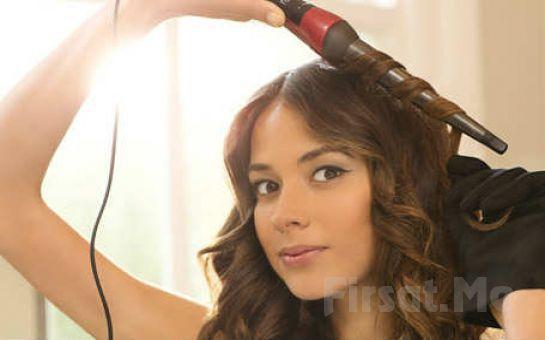 Saçlarınıza Doğal Bukleler Veren Saç Maşası!