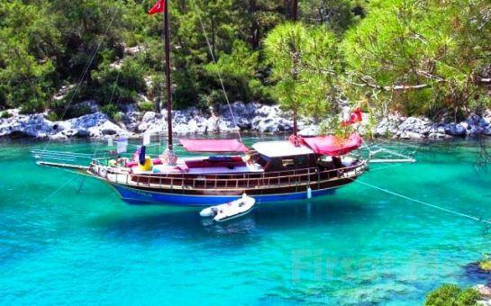 Leggo Tur'dan Kurban Bayramı'na Özel 2 veya 3 Gece Yarım Pansiyon Konaklamalı Fethiye, Likya Doğa, Deniz ve Tekne Turu