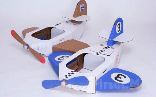 2A Oyuncak'tan Çocuklarınız için Katlanabilir Oyuncak Uçak