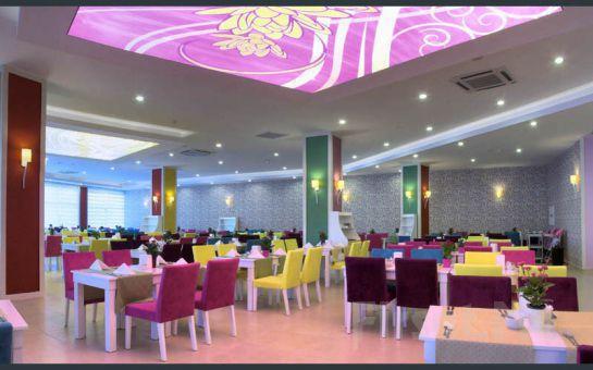 Renklerin Dünyası The Colours İstanbul Hotel Bağcılar'da 2 Kişi 1 Gece Konaklama + Kahvaltı!