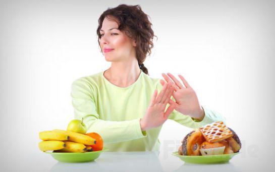 Beylikdüzü Bendiss Güzellik Merkezin'de Mora Terapi Zayıflama ve Diyetisyen Desteği ile Beslenme Programı Seçenekleri!