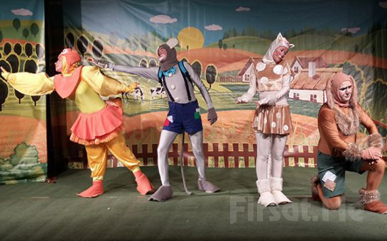 İstanbul Kumpanyası Ayrıcalığı İle KAHRAMAN ÇOMAR VE SEVİMLİ DOSTLAR Adlı Müzikli Çocuk Oyunu