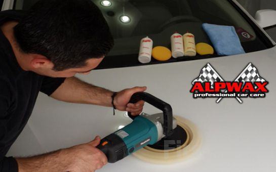 Avcılar ALPWAX OTO Kuaför'de FULL, FULL GOLD BAKIM 25 Farklı Uygulama Meguiar's Ürünleri İle Aracınız İlk Günkü Gibi