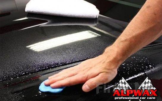 Avcılar ALPWAX Oto Kuaför'de Yüzey Temizliği, Kil Ve Boya Koruma Uygulaması