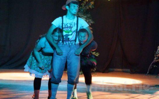 1001 Sanat'tan Sihirli Ağaçlar Çocuk Tiyatro Oyunu!