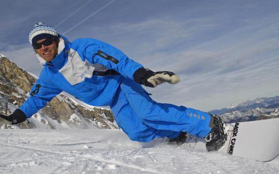 Leggo Tur'dan 1 Gece Yarım Pansiyon Konaklama ve Termal Havuz, SPA Kullanımı Dahil Uludağ Kayak Turu