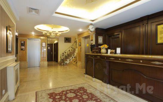Boğaz Manzaralı Sirkeci Orient Express Hotel'de 2 Kişi 1 Gece Konaklama + Kahvaltı Keyfi!