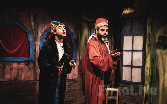 1001 Sanat'tan TATUCU Tiyatro Oyunu!