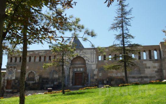 Sarıçamlar Turizm'den 5* Otelde Yarım Pansiyon Konaklamalı Konya Şeb-i Arus & Kapadokya Turu!