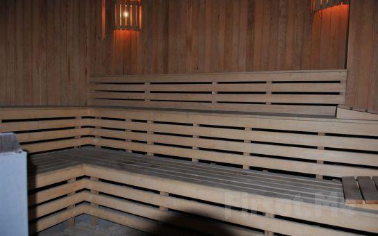 Florya Sevcan Hotel'de SPA Kullanımı + Masaj Keyfi ya da Havuz Kullanımı!