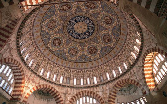 Tur Dünyası'ndan, Her Hafta Sonu Hareketli Öğlen Yemeği Seçeneğiyle Günübirlik EDİRNE TURU