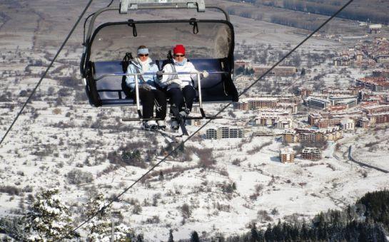 Alibaba Tour'dan Bulgaristan Bansko'da 3 Gece , 4 Gece , 5 Gece Konaklamalı Kayak Keyfi