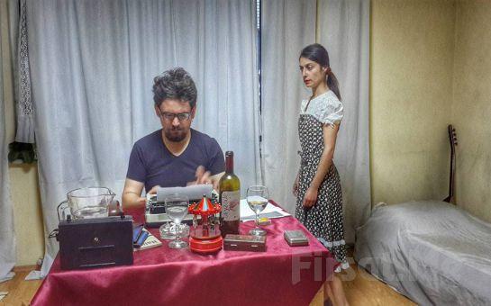 1001 Sanat'tan BEYRUT'TA BİR SENE Tiyatro Oyunu