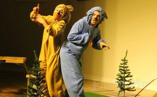1001 Sanat'tan TEKİR İLE FINDIK Çocuk Tiyatro Oyunu