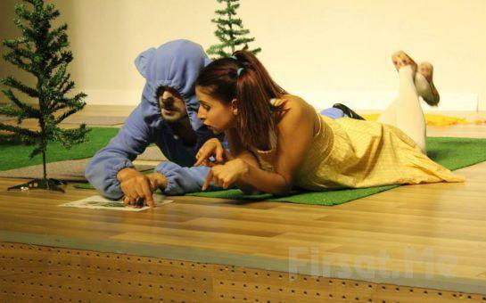 1001 Sanat'tan TEKİR İLE FINDIK Çocuk Tiyatro Oyunu!