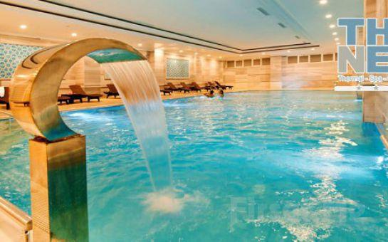 5 Yıldızlı Kocaeli The Ness Termal Otel'de Melis Kar ile Yılbaşı Gala ve Konaklama Seçenekleri! (Limitsiz İçki Dahil)