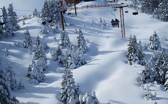 Tur Dünyası'ndan 1 Gece 2 Gün Yarım Pansiyon 5 Farklı Otel Konaklama Seçeneğiyle Sınırsız Kartepe Kayak Keyfi!