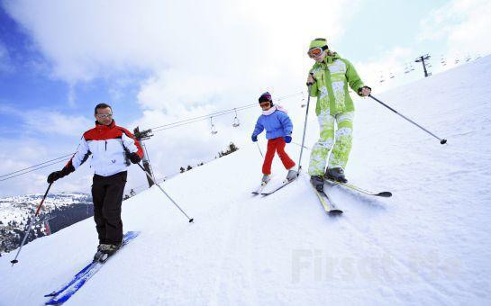 Tur Dünyası'ndan 1 Gece 2 Gün Yarım Pansiyon 5* İzmit Ramada Otel Konaklamalı Kartepe + Maşukiye + Sapanca Kayak ve Doğa Turu!