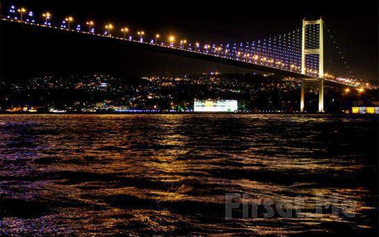 Ortaköy Princess Hotel'de Türkiye'nin ünlü Dj'leri ile Muhteşem Yılbaşı Partisi (Limitsiz Yerli, Yabancı İçki Dahil)