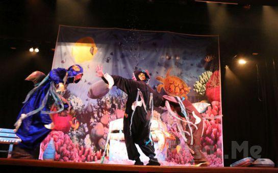1001 Sanat'tan DENİZALTI MASALI Çocuk Tiyatro Oyunu
