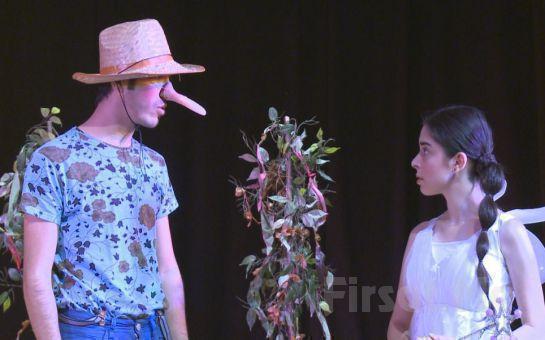 1001 Sanat'tan MASAL KAHRAMANLARI TEHLİKEDE  Tiyatro Oyunu