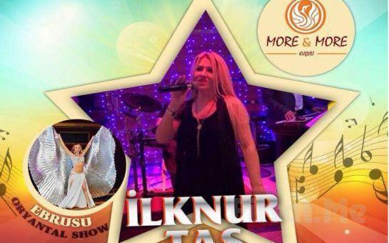 Kadıköy More & More Meyhanesi'nde Fix Menü + Canlı Müzik Eğlencesi, Alkollü İçecek Seçenekleri!