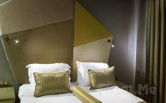 Rios Otel Bakırköy'de 2 Kişi 1 Gece Konaklama ve Kahvaltı Keyfi