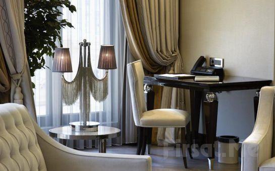 Biz Cevahir Hotel Şişli'de Sevgililer Gününe Özel 2 Kişi 1 Gece Konaklama + Akşam Yemeği Seçenekleri!