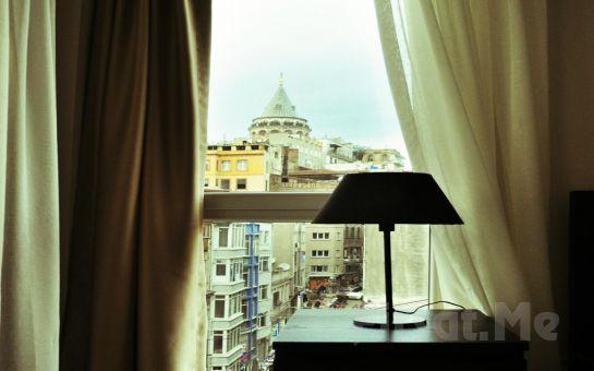 İstanbul'un Merkezinde Karaköy Aparts Hotel'de 2 Kişi 1 Gece Konaklama, Kahvaltı Keyfi