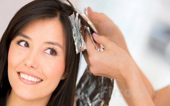 Beyoğlu Point Saç Tasarım'dan Saç Kesimi, Komple veya Dip Boya, Balyaj, Saç Bakımı, Fön Seçenekleri!
