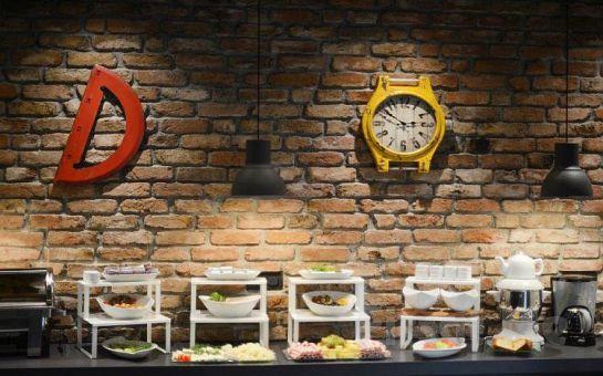 City Loft 24 Suites Ataşehir'de 2 Kişi 1 Gece Konaklama + Kahvaltı Keyfi!