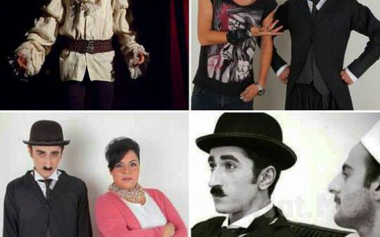 1001 Sanat'tan SİZİN İÇİN ZARARLI Tiyatro Oyunu!